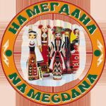 """На Мегдана в Албена Седми международен фестивал на любителското фолклорно изкуство """"Морско надиграване и надпяване На мегдана в Албена"""" – от 1 до 6 Септември 2021 година"""
